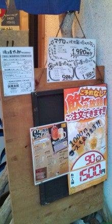 furugiya-nebuyaさんのブログ-20130502181257.jpg