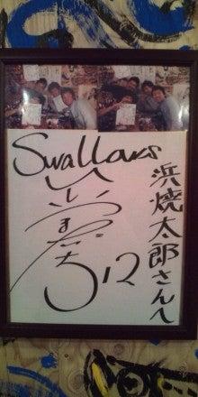 furugiya-nebuyaさんのブログ-20130502181041.jpg