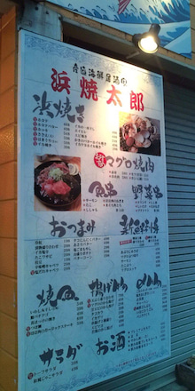 furugiya-nebuyaさんのブログ-20130502181246.jpg