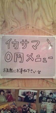 furugiya-nebuyaさんのブログ-20130502181701.jpg