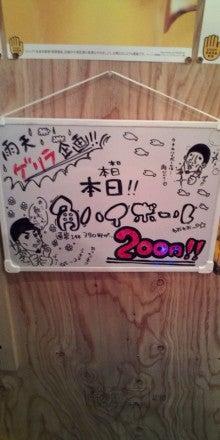 furugiya-nebuyaさんのブログ-20130502180459.jpg