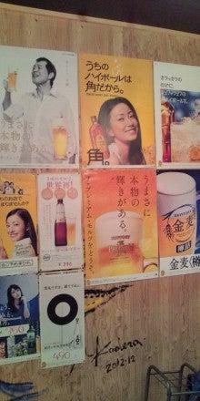 furugiya-nebuyaさんのブログ-20130502180540.jpg