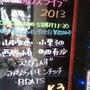 5/3(仮)