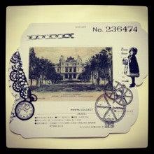 $徳島市整体ゆる(超健康志向の男)屋と彼女の日記。