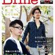 Bfine5・6月号…