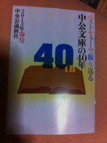 本だけ読んで暮らせたら-cyukkou40
