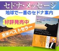 $五反田スタジオ 脳呼吸・瞑想ヨガ・本格的ヒーリングエクササイズ