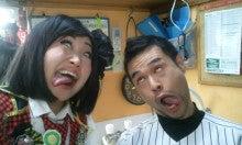 イー☆ちゃん(マリア)オフィシャルブログ 「大好き日本」 Powered by Ameba-2013-05-03 20.24.07.jpg2013-05-03 20.24.07.jpg