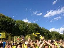 hideの栃木SCと愛犬サブを応援する日記-IMG_5442.jpg