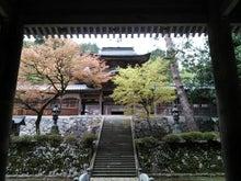 逆走さんの逆走日記-永平寺