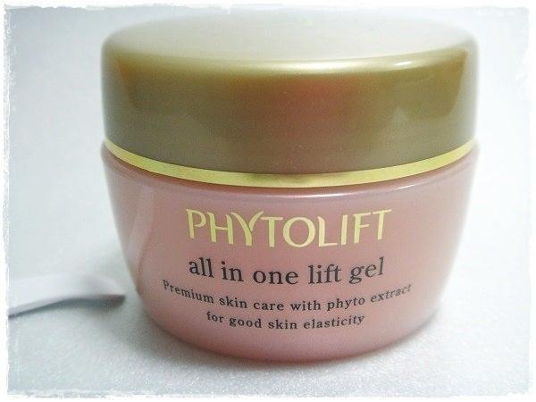 フィトリフト口コミ、ふきとり化粧水から始まるエイジングケア-フィトリフト本体そのもの