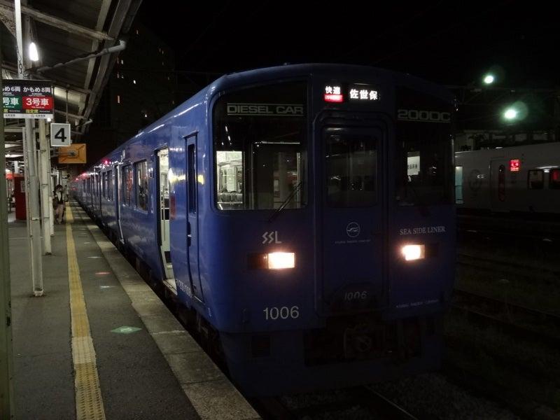 IC長崎06