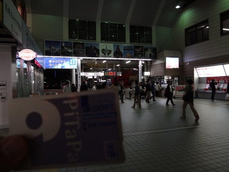 IC長崎05