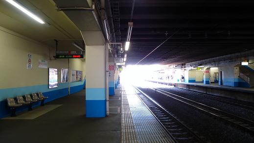 ☆☆駅兄の駅めぐり旅日記☆☆