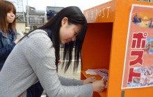 北条地区まちづくり協議会(愛媛県松山市北条地区)のブログ