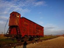 アウシュヴィッツ強制収容所 貨物車