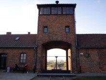 アウシュヴィッツ強制収容所 死の門