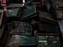 アウシュヴィッツ強制収容所 没収した鞄