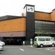 関東温泉レポート「す…