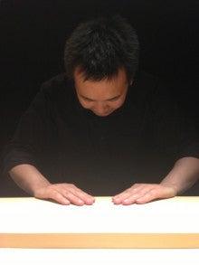 中目黒いぐちのブログ-image