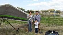 鈴木由路の【ハンググライダーの魅力を伝えたい!】-ハンググライダーの魅力を伝えたい家族
