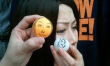 イー☆ちゃん(マリア)オフィシャルブログ 「大好き日本」 Powered by Ameba-2013-05-03 22.28.40.jpg2013-05-03 22.28.40.jpg
