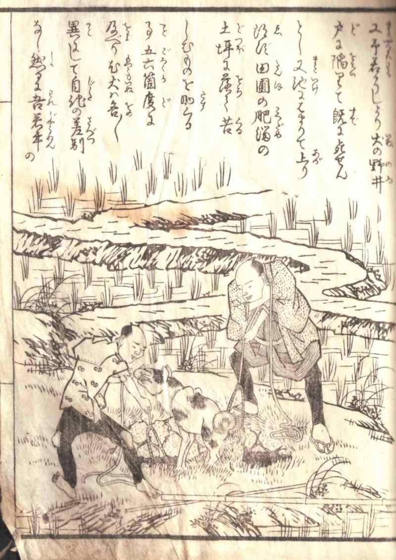 帝國ノ犬達-暁鐘成