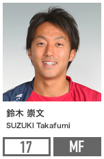 picture of player-岡山