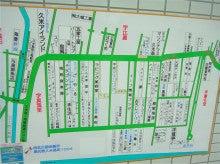 みんなといっしょに日本一周-11