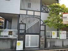 家原寺堺教室