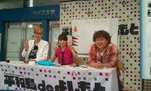 イー☆ちゃん(マリア)オフィシャルブログ 「大好き日本」 Powered by Ameba-2013-05-05 14.05.25.jpg2013-05-05 14.05.25.jpg