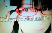 公式:黒澤ひかりのキラキラ日記~Magic kiss Lovers only~-TS3Y2356000100010001.jpg