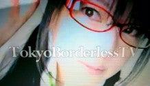 公式:黒澤ひかりのキラキラ日記~Magic kiss Lovers only~-TS3Y2355000100010001.jpg