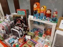 【Tsumugu市】広島・ひろがる・つながる・te-to-te「Tsumugu(紡ぐ)市」2012.10/6・7・8