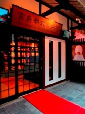 厳島神社結婚式一番 ちょっと贅沢な大人結婚式 宮島ウエディングのブログ