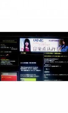 公式:黒澤ひかりのキラキラ日記~Magic kiss Lovers only~-TS3Y2358000100010001.jpg