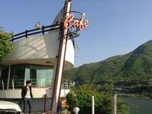 ミサリのカフェ