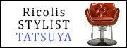 Ricolisーリコリスースタイリスト、タツヤさんのブログ