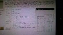 暇閑人1号@Tatsumiの『の~てんきでゴメンナサィ』-DCIM0048.JPG