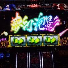 暇閑人1号@Tatsumiの『の~てんきでゴメンナサィ』-DCIM0839.JPG