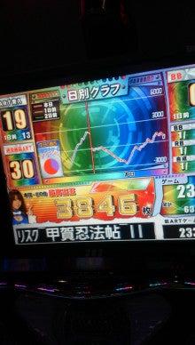 暇閑人1号@Tatsumiの『の~てんきでゴメンナサィ』-DCIM0042.JPG