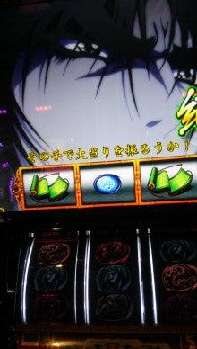 暇閑人1号@Tatsumiの『の~てんきでゴメンナサィ』-DCIM0040.JPG