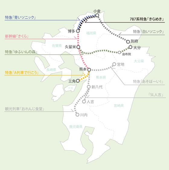 marijo 九州電車の旅