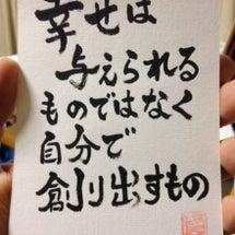 【成功するためのチカ…