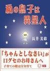 朝コン@NCGゼロ オフィシャルページ(参加申し込みはこちら!)