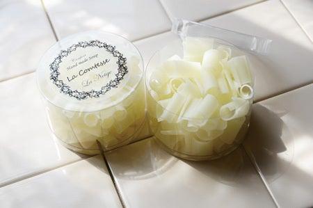$手作り石鹸専門店 La Comtesse(ラ・コンテス)のブログ-携帯用生石けんラネージュ