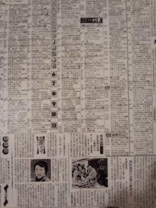豊島区のリフォーム便り~生まれ変わる住空間~