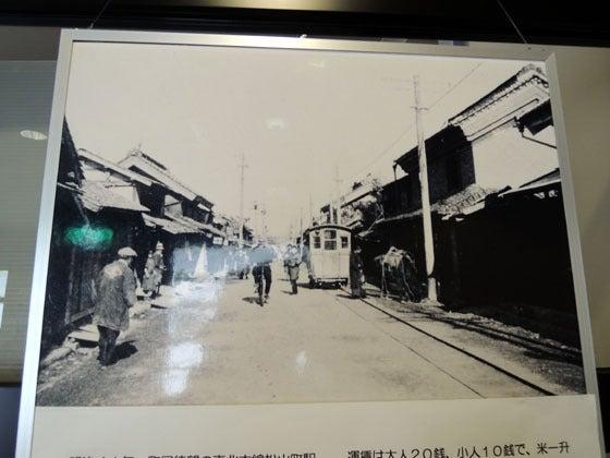 d05094/松山人車軌道