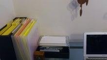 ライフオーガナイザー的 世界で一番帰りたくなる家   「自分ブランド」を作るお部屋作り-DSC_3143.JPG