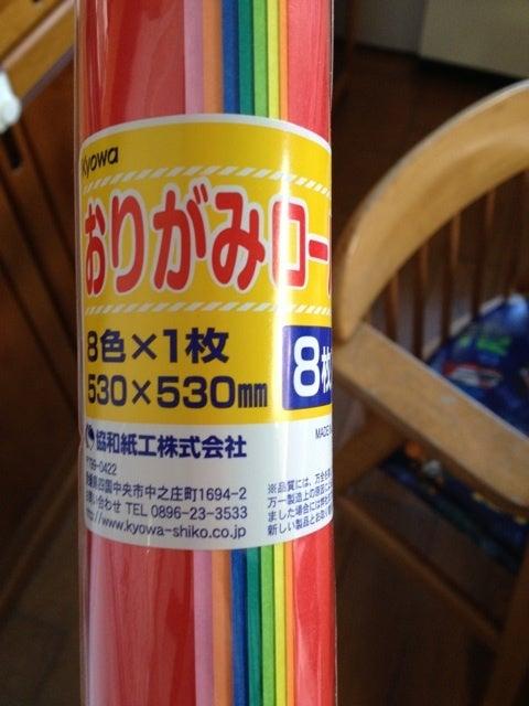 ハート 折り紙 折り紙 大きい : ameblo.jp